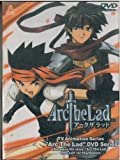 Arc The Lad Japanese Animation DVD Format With English / Chinese Subtitles