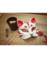[ Fox Style Mask ] Cosplay Accessories Japanese Anime