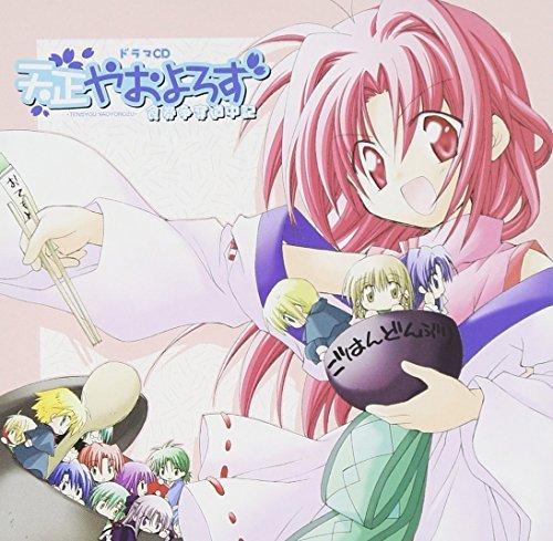 Tensyo Yaoyorozu Vol. 2 by Soundtrack (2004-10-21)