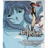 Arc The Lad Vol.5