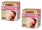[2-pack Value Set] Kao MEGURISM   Health Care   Steam Warm Eye Mask Chamomile Ginger (14 sheets)