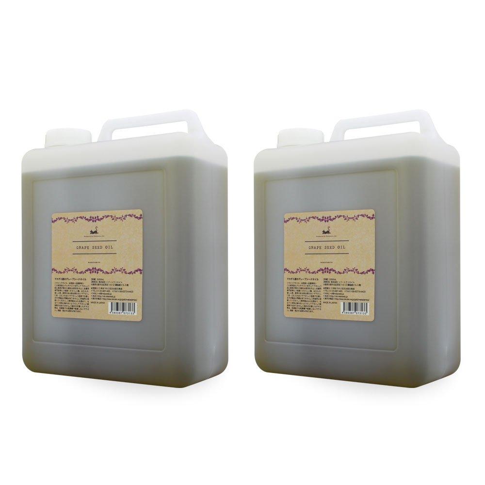 グレープシードオイル 3000ml×2本セット (コック付) 天然100%無添加 安心の国内精製 業務用大容量 B01N5RDFYK