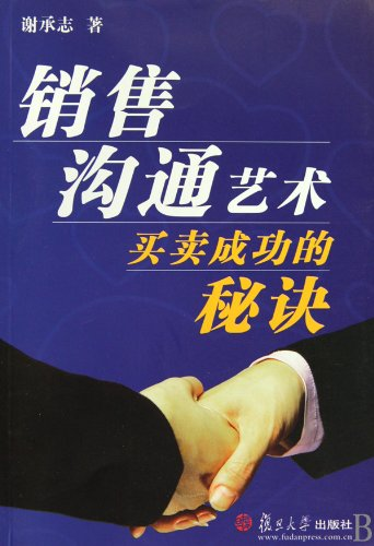 Read Online Ad creative strategy (Edition Nine) (Chinese Edition) PDF