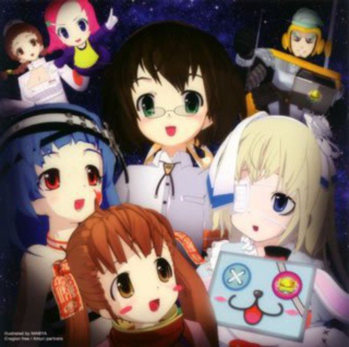 CD : Hoshi No Umi No Amuri - Hoshi No Umi No Amuri / O.s.t. (Japan - Import)