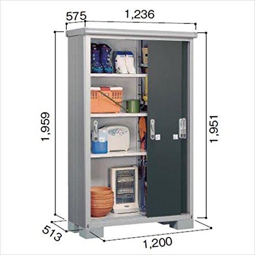 ヨドコウ ESE/エスモ ESE-1205A SM 小型物置  『屋外用収納庫 DIY向け ESD-1205Aのモデルチェンジ』 スミ B01JZLKJ8C