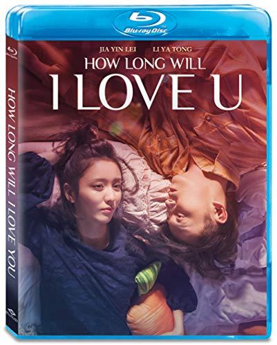 How Long Will I Love U [Blu-ray]