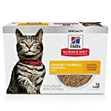 Hill's Science Diet Wet Cat Food, Adult, Urinary & Hairball Control, Savory Chicken Recipe, 2.9 oz, 12 Pack