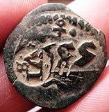 King Philip IV 1655 Countermarked Spanish Colonial 4 Maravedis Authentic Pirate Shipwreck Treasure Cob Coin # 13