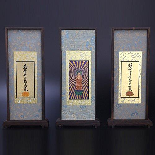 京仏壇はやし 仏具 スタンド掛軸 日蓮宗 小 ( 3枚セット ) アッシュ ◆高さ24cm 幅11cm 奥行2.5cm 【 掛け軸 】 B00VFIQGZE 日蓮宗|アッシュ アッシュ 日蓮宗