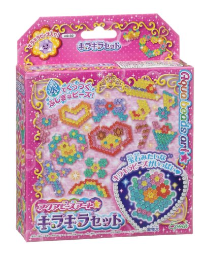 Aqua beads Art Glitter set (japan import)