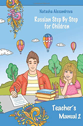 Teacher's Manual 2: Russian Step By Step for Children (Russian Step By Step for Children Teacher's Manual) (Volume 2) ebook