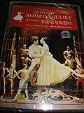 Prokofiev: Romeo and Juliet / All region DVD / PAL / 131 mins / Audio: Russian / Subtitle: Chinese / Starred by Angela Corella, Alessandra Ferri