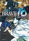 Brave 10, tome 7 par Shimotsuki