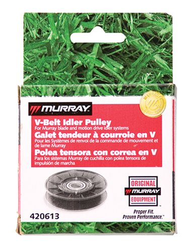 snow blower drive pulley - 4