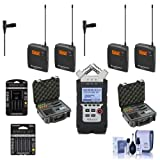 Sennheiser 2x ew 112-p G3-A Wireless Mic Kit with EK 100 G3 Diversity Receiver Band A - Bundle with Zoom H4n Pro Track Recorder, Panasonic Charger and AA Batteries, 2x SKB iSeries Mic Case, and More