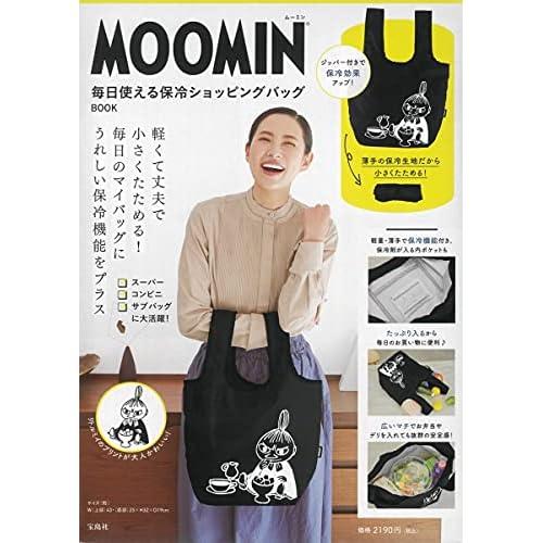 MOOMIN 毎日使える 保冷ショッピングバッグ BOOK 画像