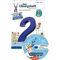 """Das Übungsheft Mathematik 2: Denk- und Rechentraining, Klasse 2 - mit Jubiläums-Audio-CD """"Jicki 1x1-Dusche"""""""