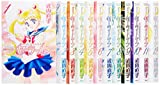 Sailor Moon Comic set Vol.1 to 12 (Japanese)