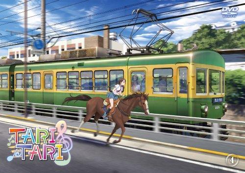 TARI TARI 4 DVD [Japan Import]