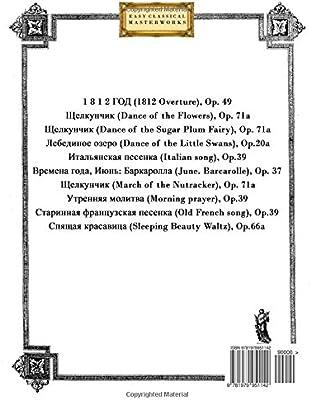 Tchaikovsky para a Escaleta: 10 peças fáciles para a Escaleta ...