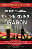 In the Shadow of the Rising Dragon, , 113727879X