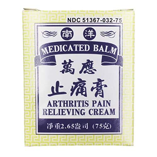 Medicated Balm - Pain Relieving Cream - External Analgesic (2.6 Oz. - 73g.) (Genuine International Nature Neutraceuticals Product) - 3 Jars