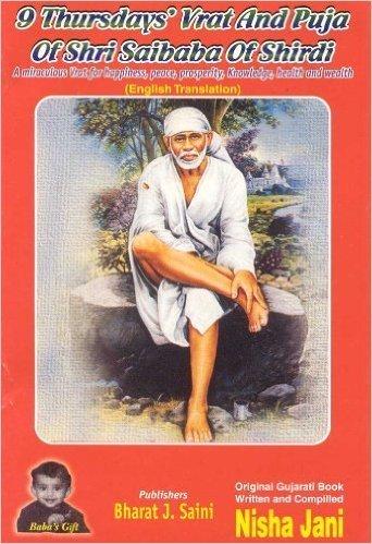 Shri Shirdi Sai Baba Vrat 9 Thursday Vrar And Puja Amazon