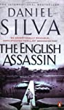 Front cover for the book The English Assassin by Daniel Silva