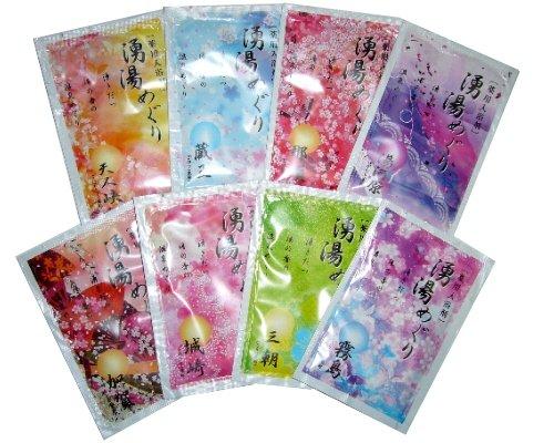 薬用入浴剤 湧湯めぐりシリーズ 8種各10包計80包セット B077JQML2S