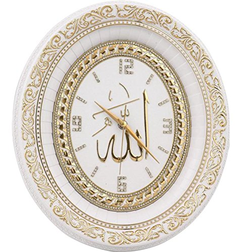 Gunes Islamic Oval Wall Clock Home Decor Allah Gold and White 12.5 x 14.5in (White Gold White Clock)