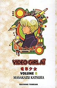 Video Girl Aï, tome 8 : Premier rendez-vous par Masakazu Katsura