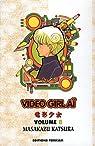 Video Girl Aï, tome 8 : Premier rendez-vous par Katsura