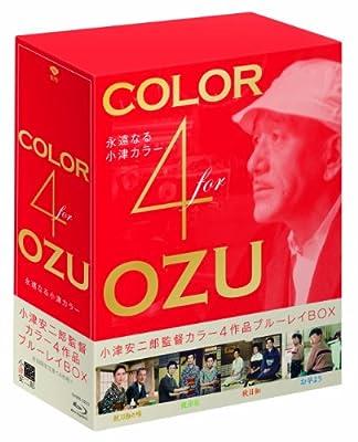Japanese Movie - Color 4 Ozu - Eien Naru Ozu Color Ozu Yasujiro Kantoku Color 4 Saskuhin (English Subtitles) Blu-Ray Box (4BDS) [Japan LTD BD] SHBR-223