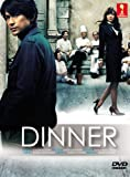 Dinner Japanese TV Series DVD With English subtitle