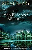 Het Venetiaans bedrog (Cotton Malone Book 3)