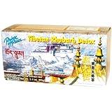 Prince of Peace-tibetan Rhubarb Detox Tea-12 Bags Net Wt 2.4 Oz