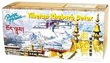 Prince of Peace-tibetan Rhubarb Detox Tea-12 Bags Net Wt 2.4 Oz For Sale