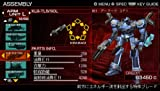 Armored Core 3 Portable [Japan Import]