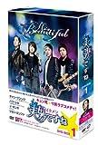 [DVD]美男【イケメン】ですねDVD-BOX1