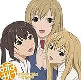 Minami-ke best album