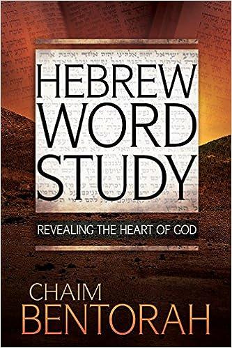 word study face flint chaim bentorah