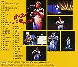 Yoshio Tabata - Tabata Yoshio Show Batayan No Minato No Monogatari Osu! Batayan Desu! (2CDS) [Japan CD] TECE-3178