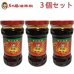 Chili in Oil (Chili Oil Sauce) - 9.70oz (Pack of 1)