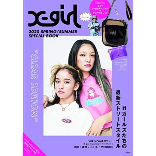 X-girl 2020年春夏号 限定版 画像