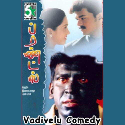 Mersal tamil movie mp3 song free download masstamilan