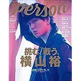 TVガイド PERSON Vol.89