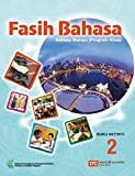 Malay (Special Programme) (Fasih Bahasa) Activity Book Secondary 2