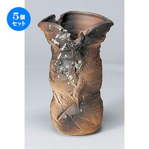 5個セットコゲ荒土盛 [ 20 x 17 x 31cm ] 【 花瓶 】 【 インテリア 置物 料亭 旅館 業務用 】 B07BWDLN79