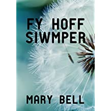 Fy hoff siwmper (Welsh Edition)