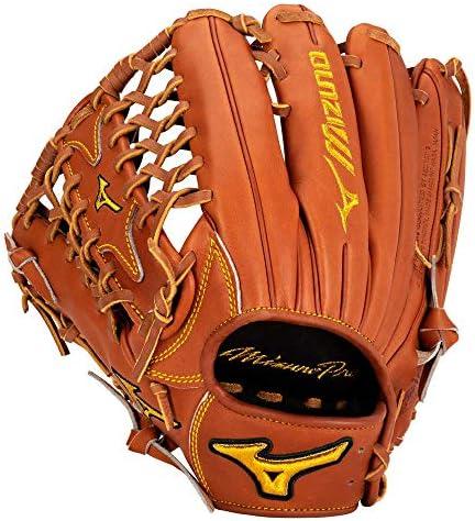 Mizuno Pro Limited Edition Baseball Glove